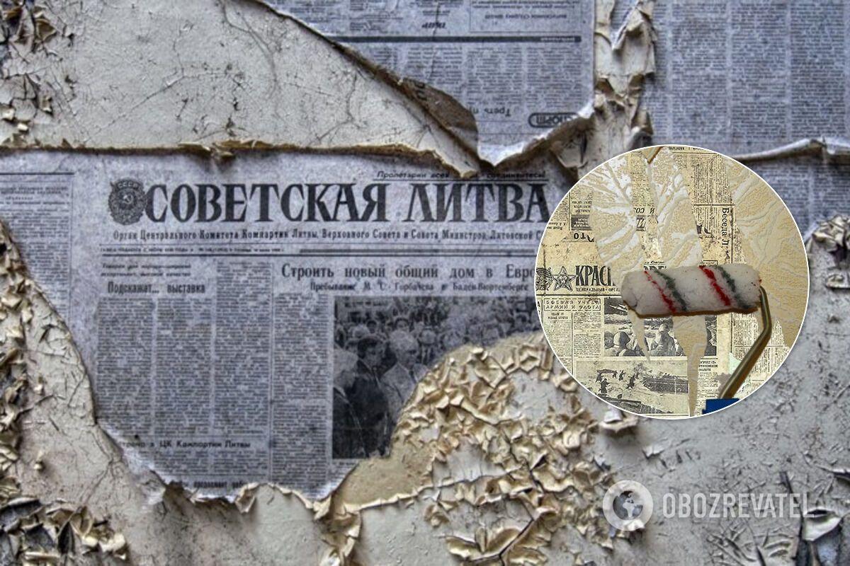 Основа из газет делала крепления обоев на стены более надежным