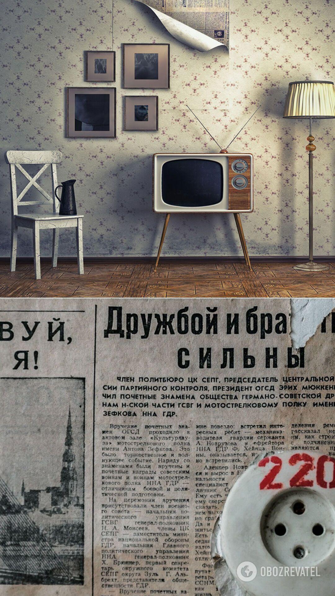 В СССР обои клеили на черновую штукатурку и, чтобы они не отваливались, обрабатывали стены слоем из газет