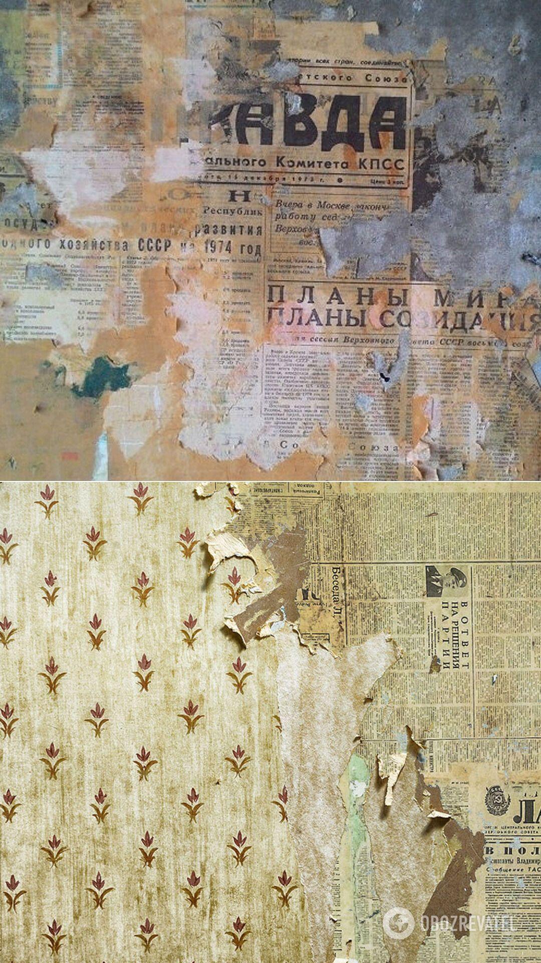 Слой из газет защищал стены от осыпания штукатурки под обоями