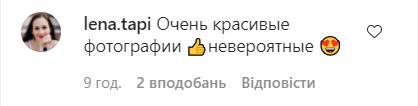 Співачка з РФ показала пишні груди у відвертому купальнику. Фото