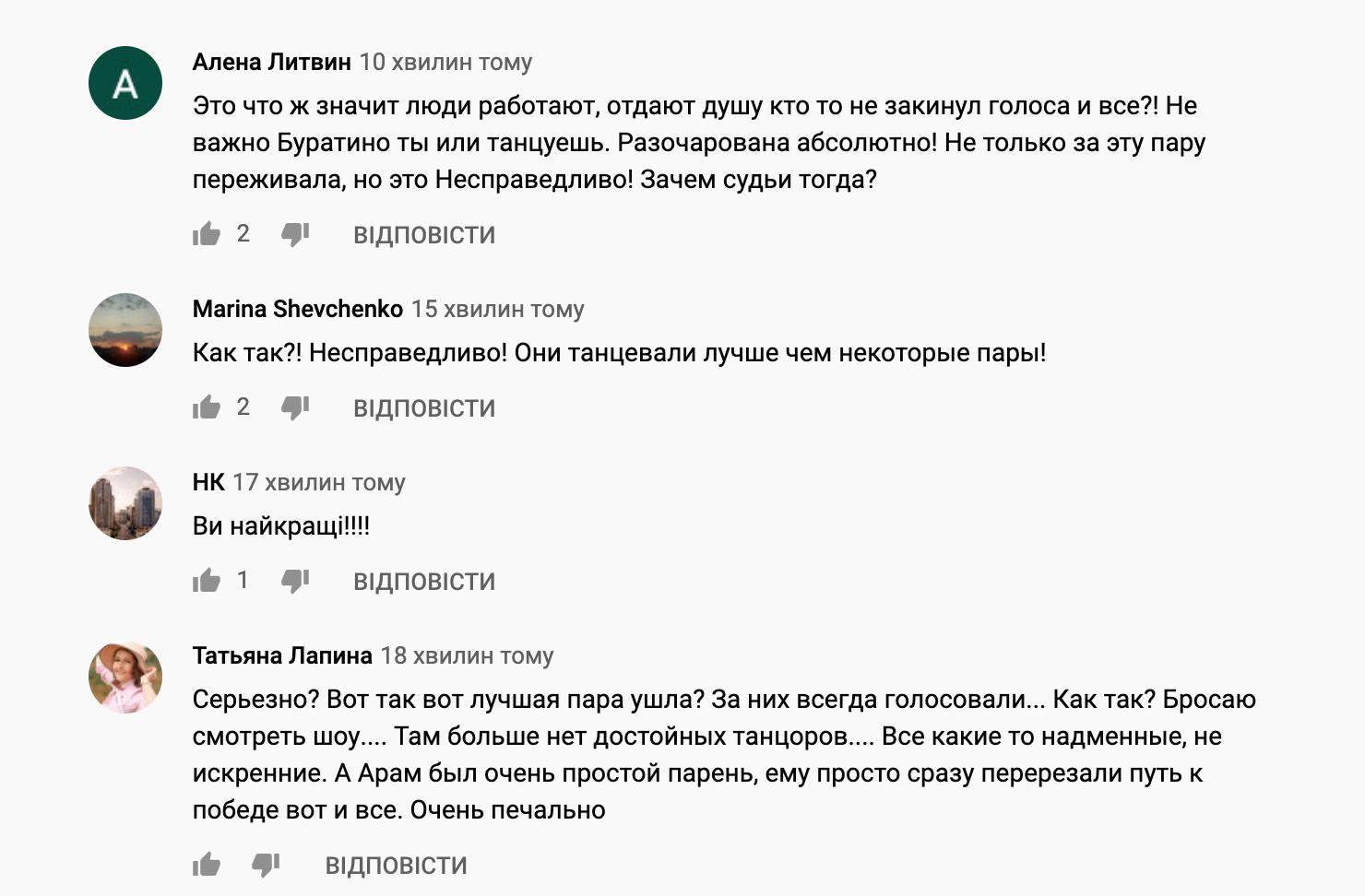 """Пользователи сети возмутились вылету Арзуманяна из """"Танців з зірками""""."""