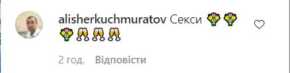40-річна Бочкарьова засвітила соковиті форми в купальнику. Фото