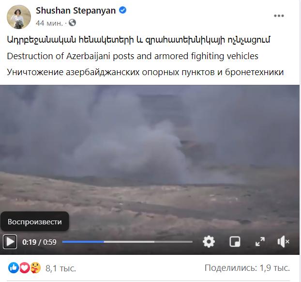 Армения и Азербайджан показали новые бои в Нагорном Карабахе