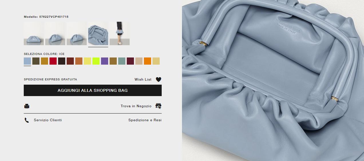 Фото сумочки на сайте бренда.