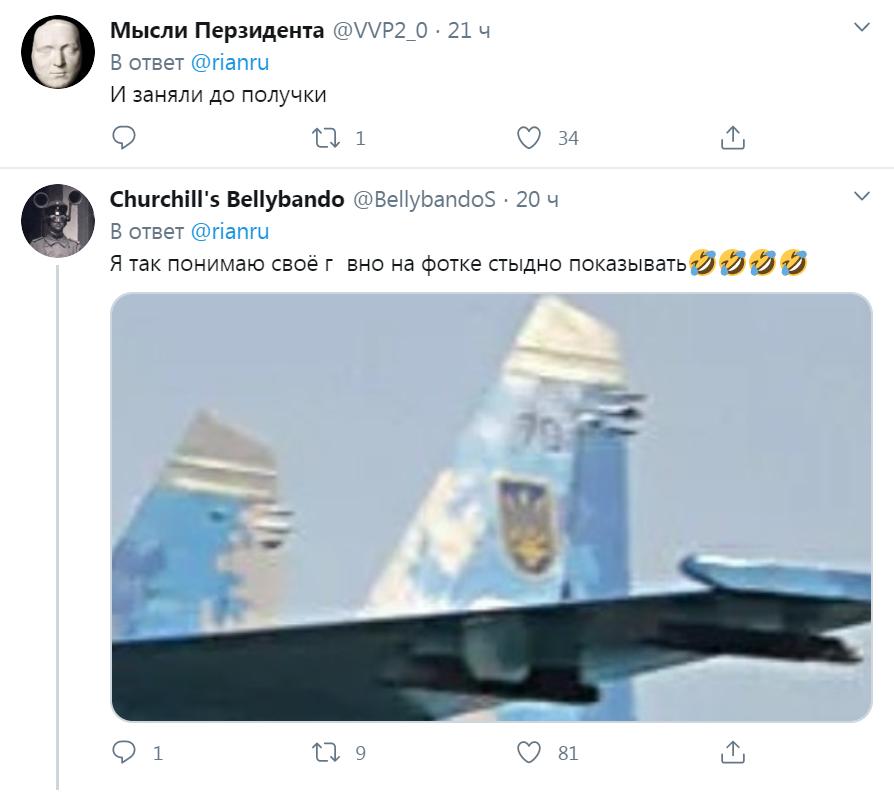 Су-27 ВСУ выдали за российский самолет