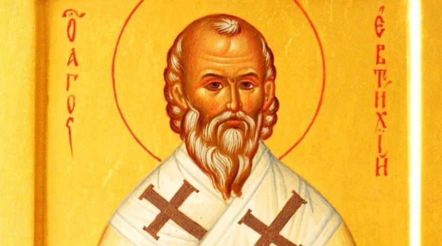Священномученик Евтихий. dpchas.com.ua