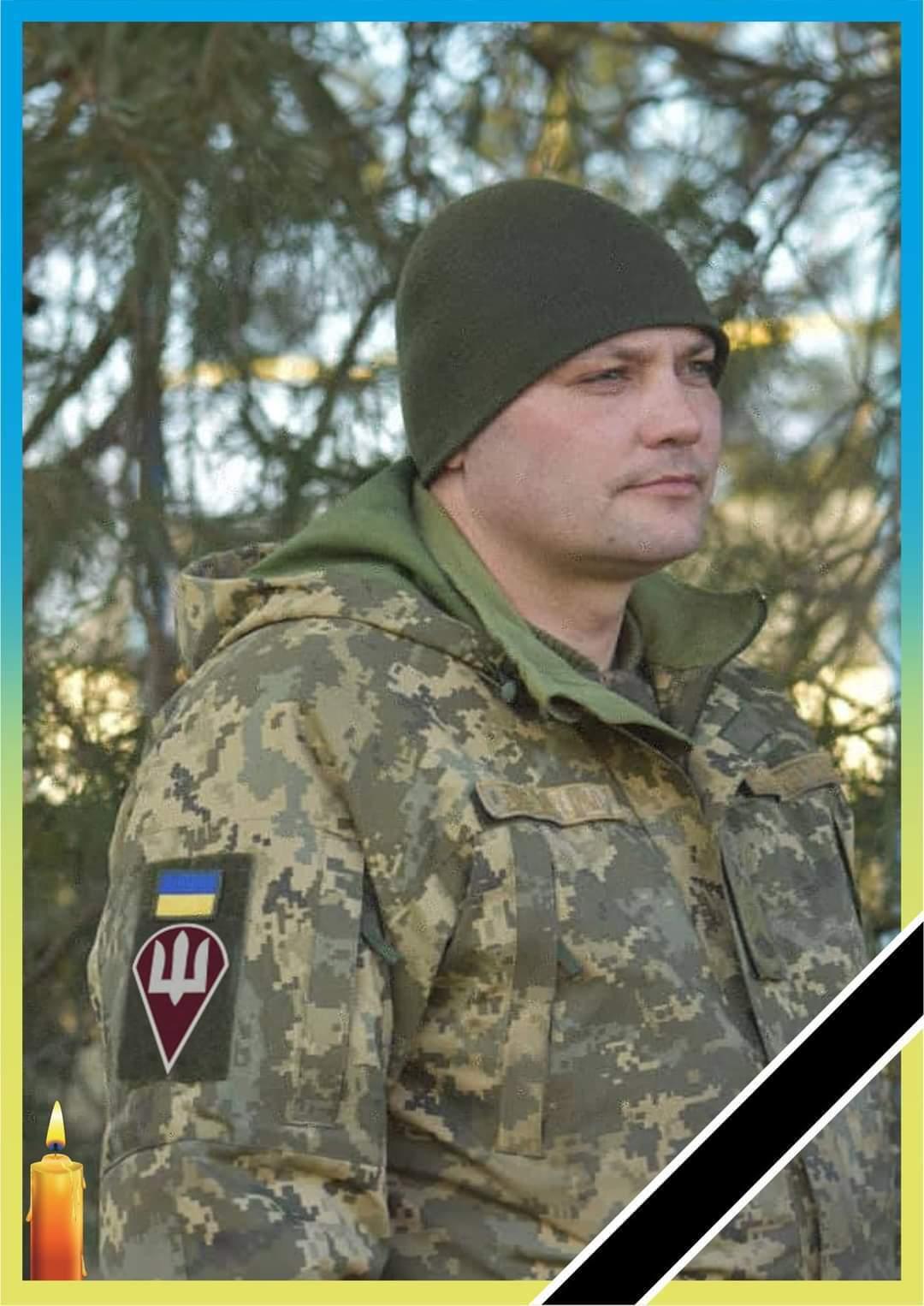 Артем Бондаренко.
