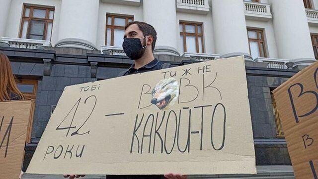 Протестувальник під ОП.