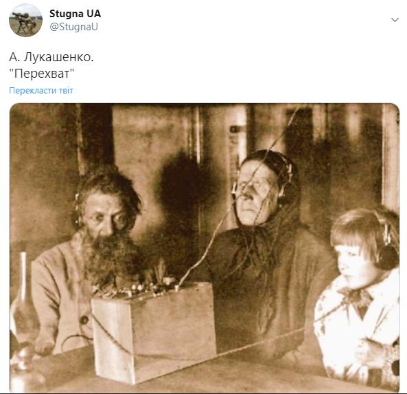 Меми про Лукашенка в Telegram.