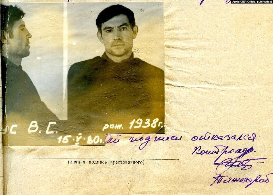 Василий Стус, фото из уголовного дела, 1980 год