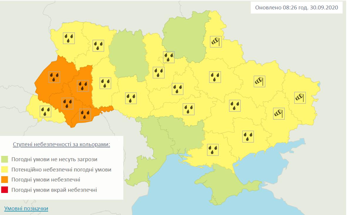 В Киеве объявили первый уровень опасности из-за ветра.