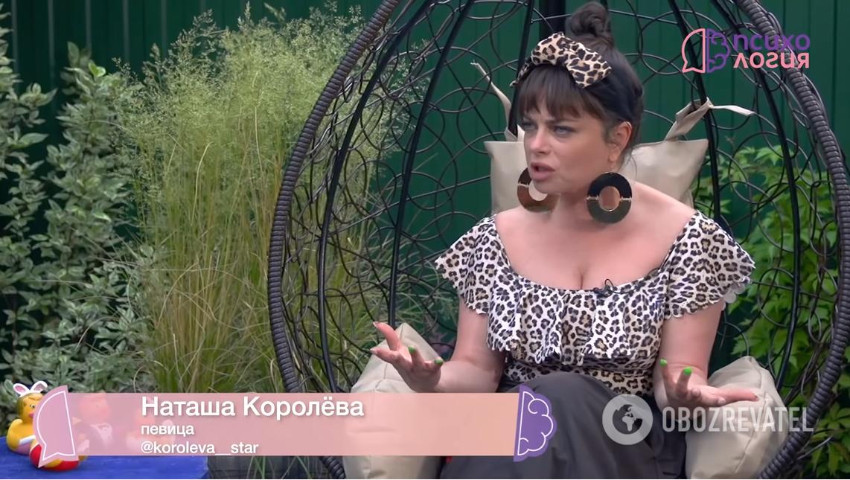 Наташа Корольова. Скриншот із відео