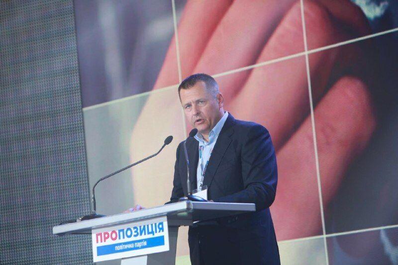 Філатов виступив на з'їзді партії.