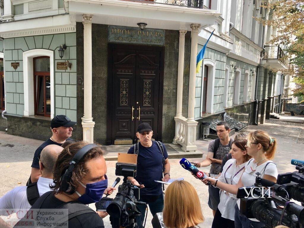 Митинг против назначения Вениславского