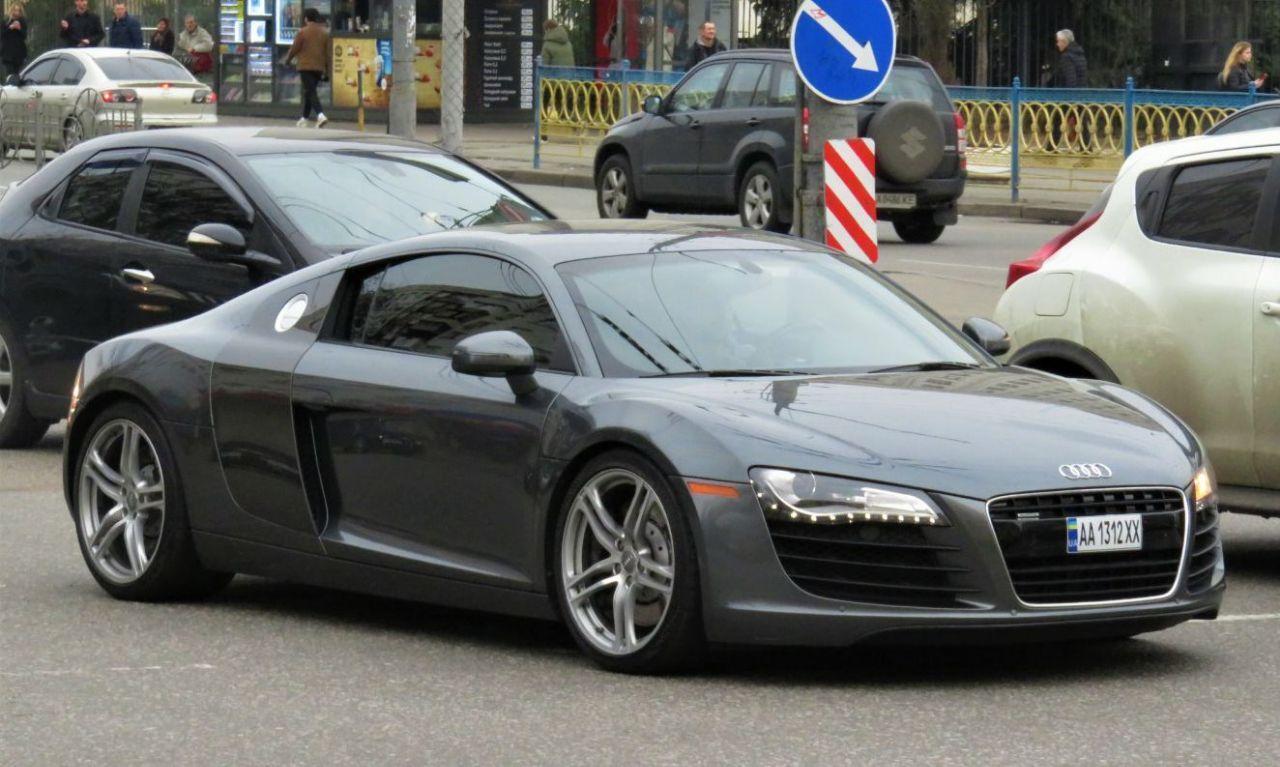 Audi Гео Лероса.