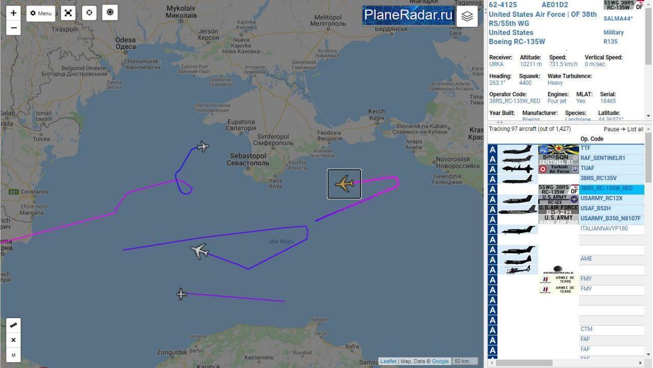 ВКС России не могли поднять свои истребители для перехвата бомбардировщиков США