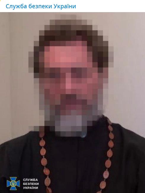СБУ викрила священника-терориста
