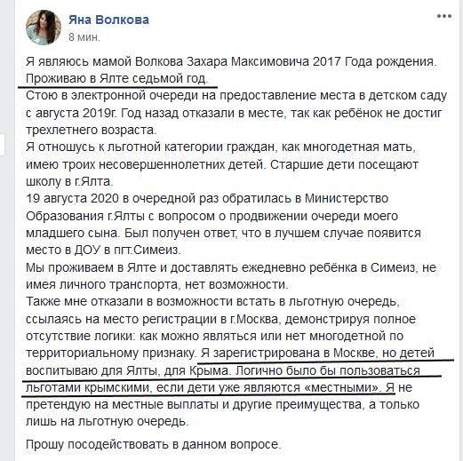 Новости Крымнаша. Сам факт присутствия чего-то украинского в Крыму заставляет их биться в конвульсиях страха