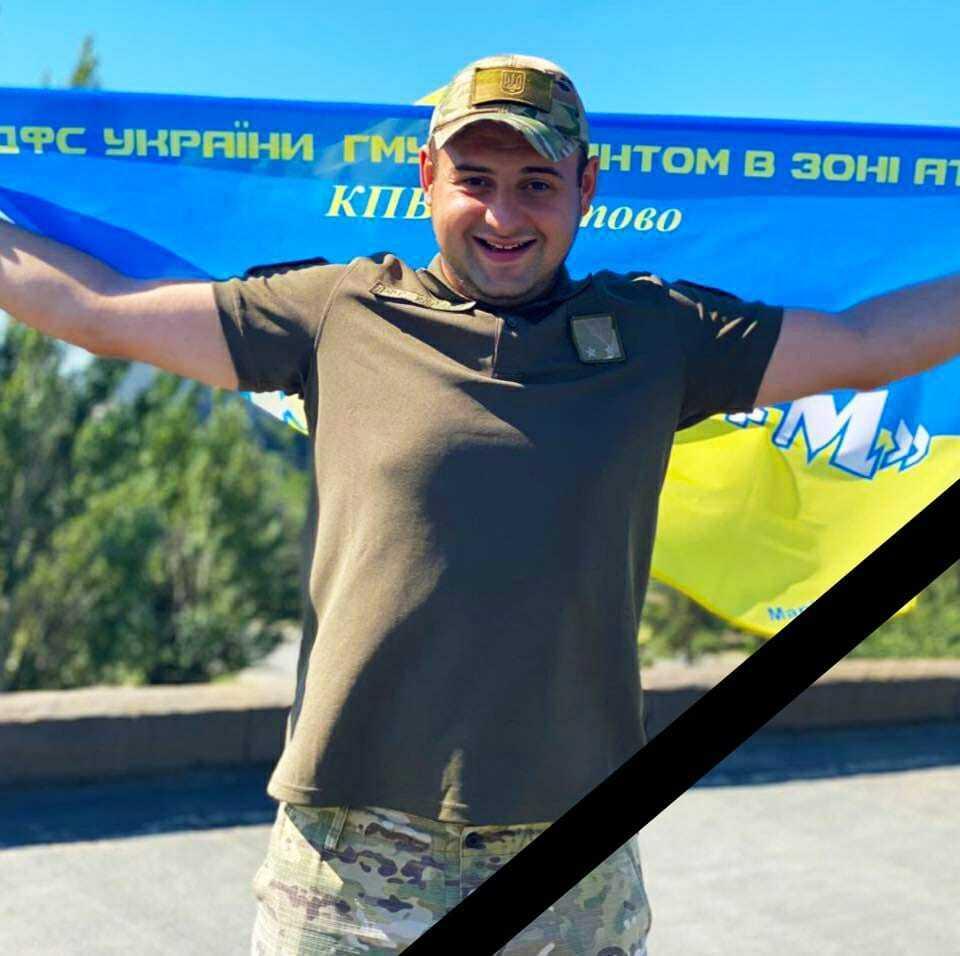 Український військовий Тарас Кравчишак