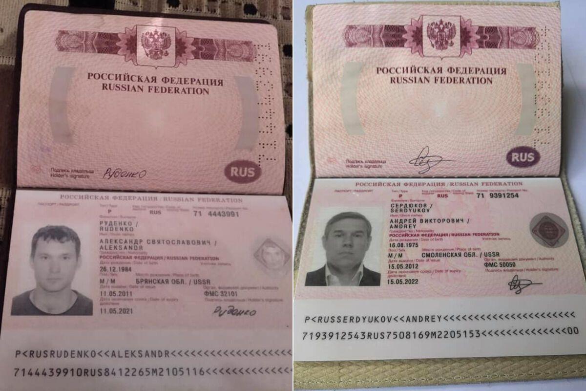 Паспорта российских наемников, которых якобы задокументировали украинские спецслужбы.