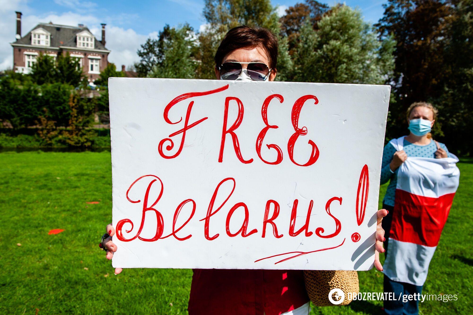 Митинг в поддержку протестов в Беларуси в Нидерландах