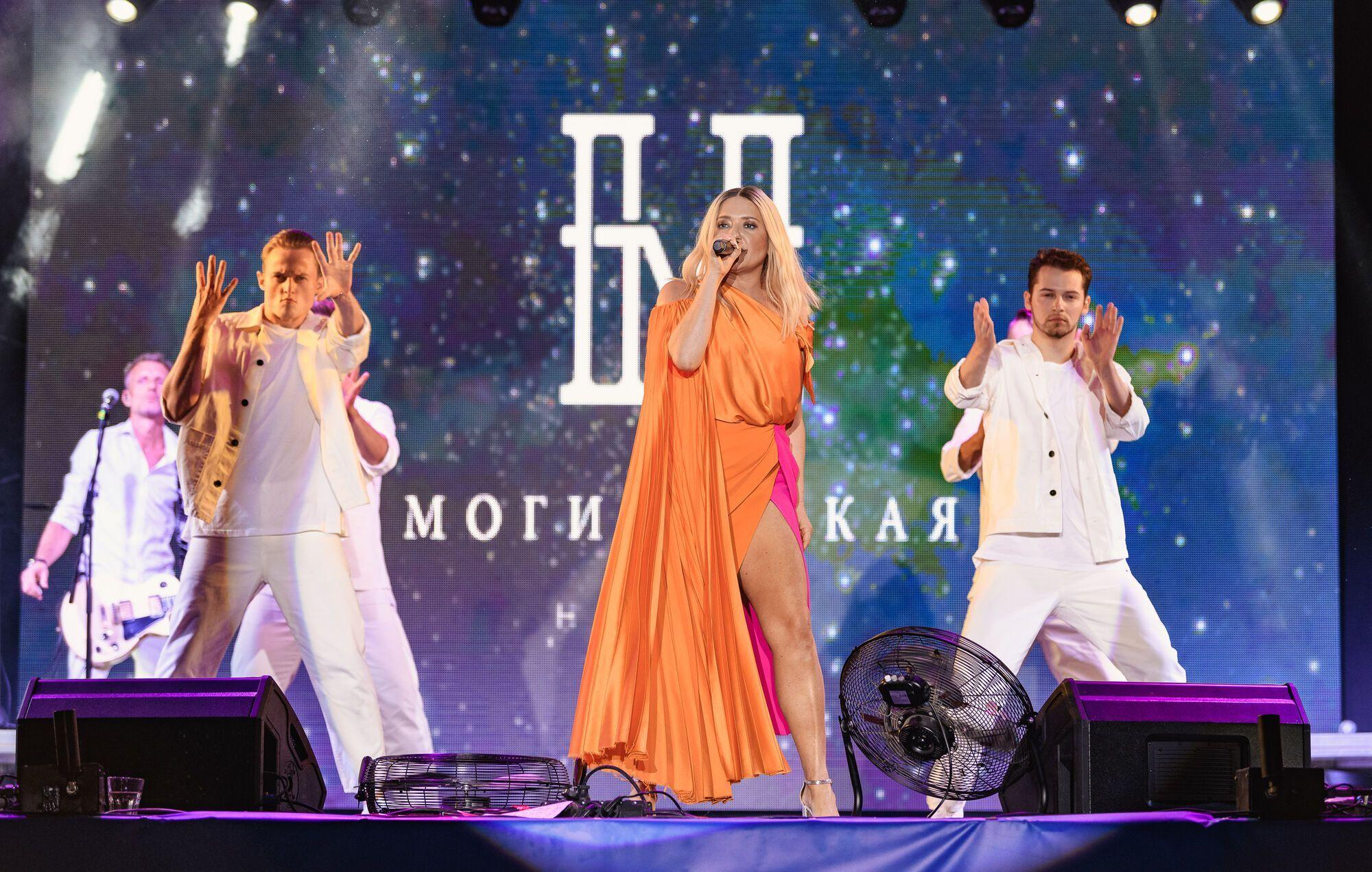 5 вересня місту Костянтинівка Донецької області виповнилося 150 років