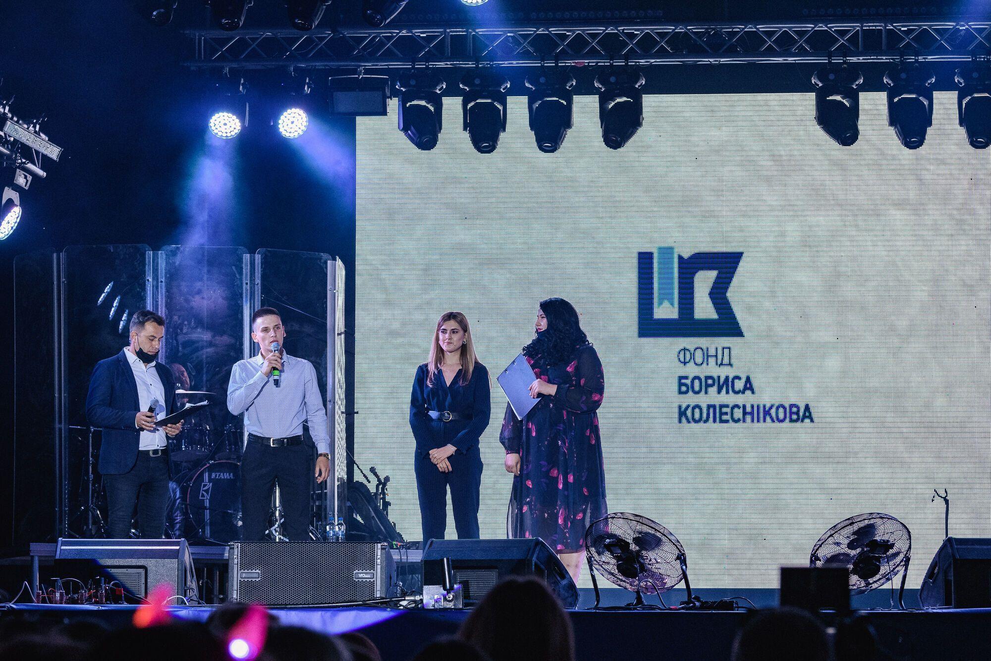 Фонд Бориса Колеснікова організував свято до Дня Костянтинівки