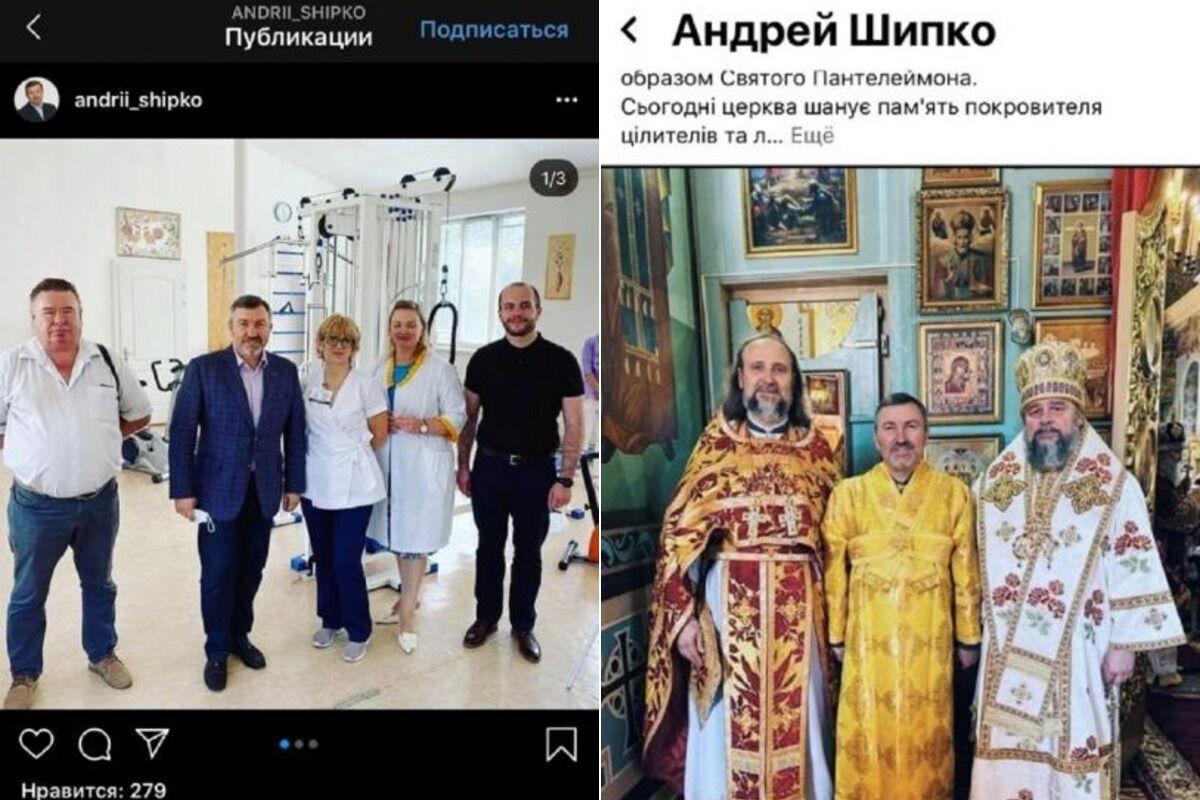 Публікації Андрія Шипка, зроблені до і після аварії, він після резонансу видалив.