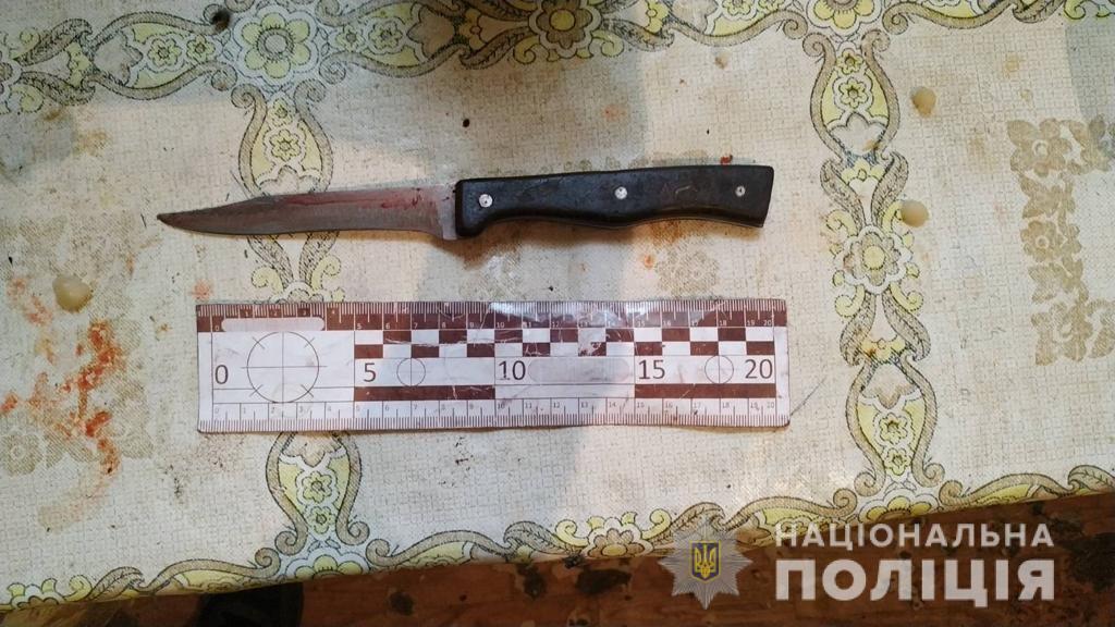 На Днепропетровщине сын убил ножом родную мать. Фото пресс-службы ГУ НП в Днепропетровской области