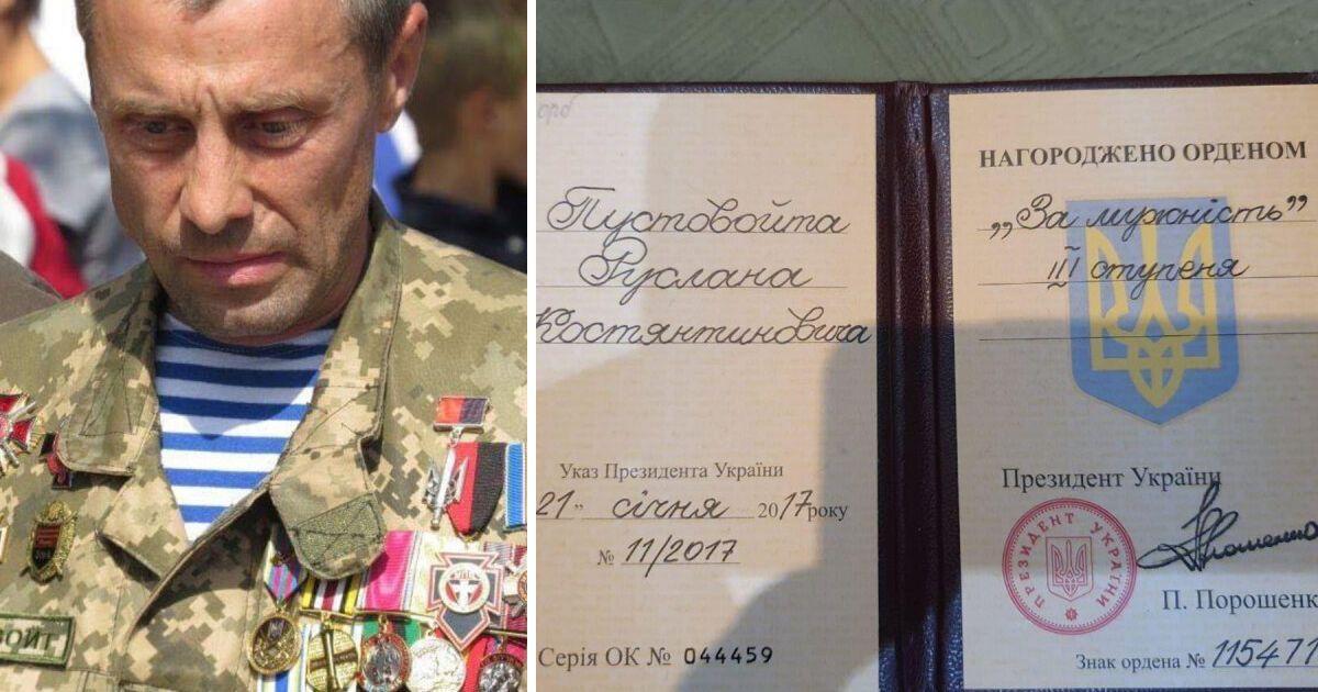 """За особисту мужність, самовідданість і високий професіоналізм, виявлені під час бойових дій та при виконанні службових обов'язків, Руслан Пустовойт був нагороджений орденом """"За мужність"""" III ступеня."""