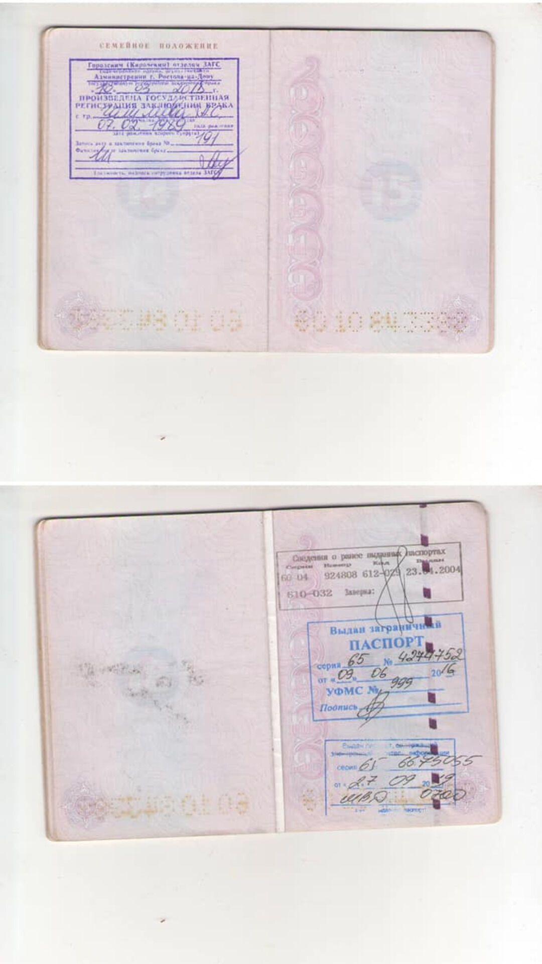 """Паспорт """"вагнерівця"""""""