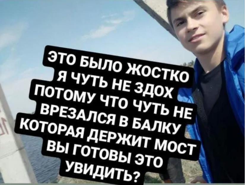 На Днепропетровщине подросток спрыгнул с поезда в реку и чудом выжил.