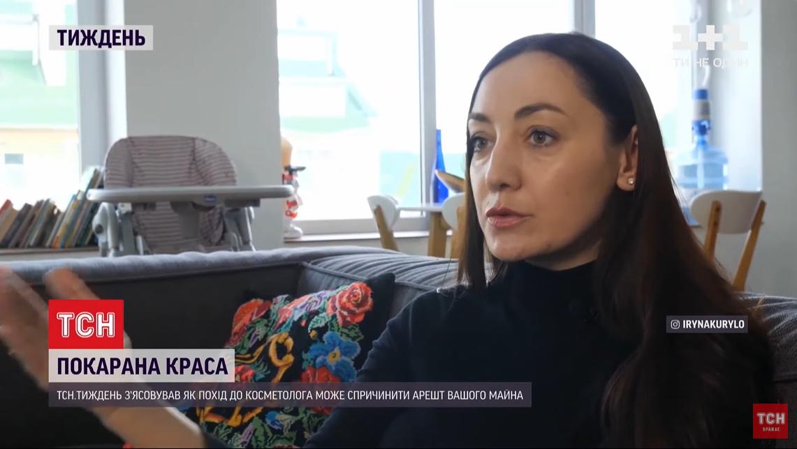 Ирина Матвиенко. скриншот с видео