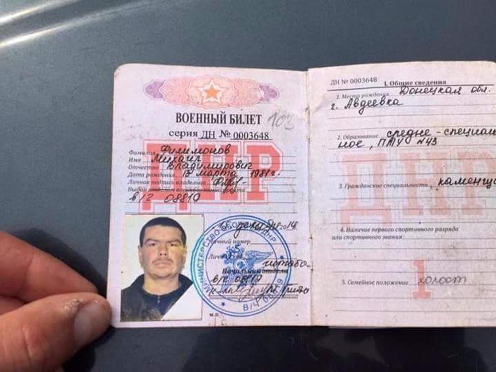 Документи, які носив із собою сепаратист.