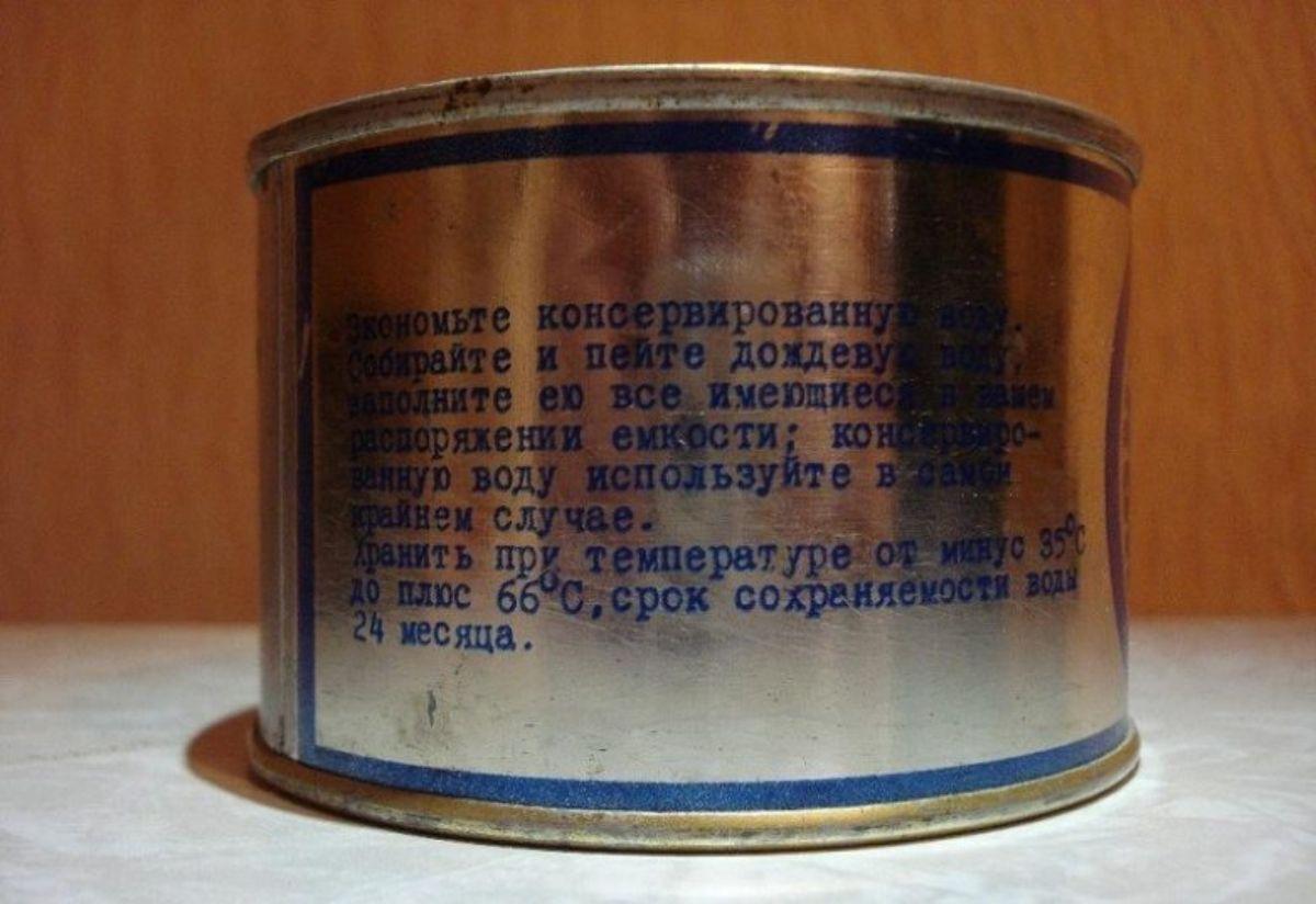 Консервированная вода в СССР продавалась в банках весом 240 граммов