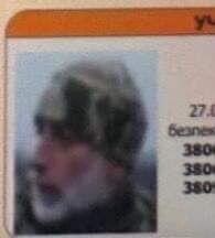 """Одна з версій, озвучених поліцією Київської області, – побутовий конфлікт між """"дітьми"""""""