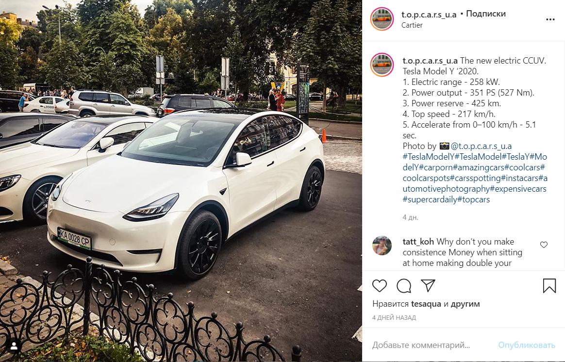 В Украине заметили электрический кроссовер Tesla Model Y.