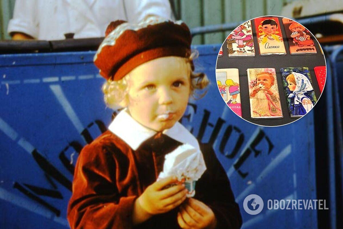 Детей в СССР тоже баловали мороженным, шоколадками и конфетами