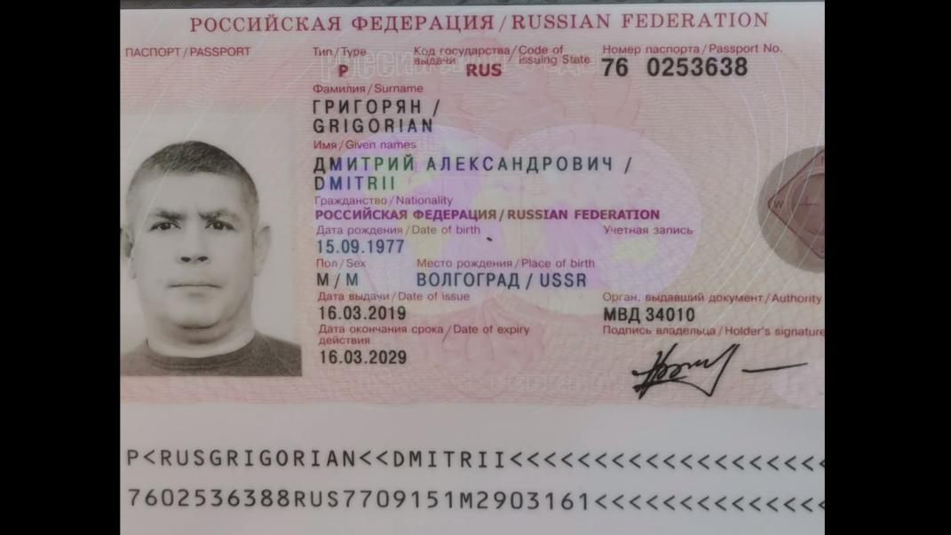 Один із паспортів бойовика Дмитра Григоряна.