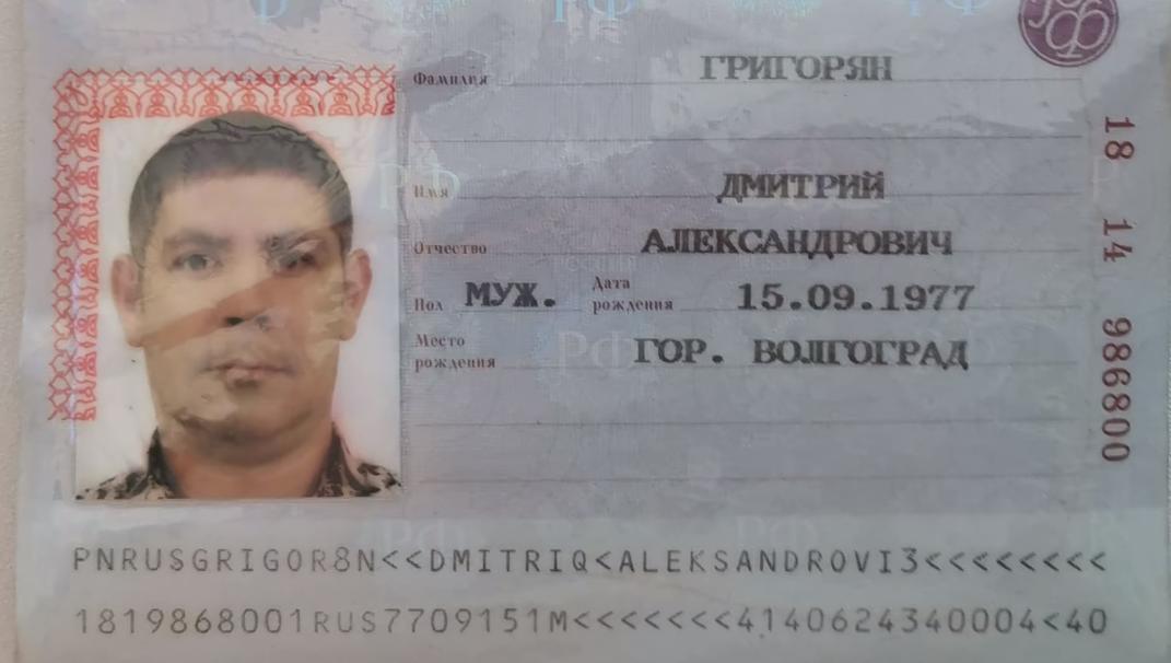 Террорист Григорян, причастный к уничтожению Ан-26 ВСУ.