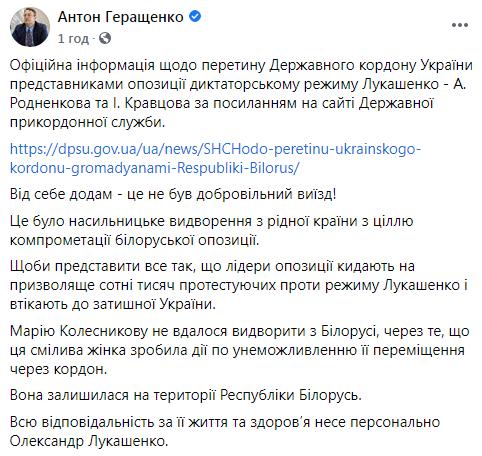 Пост заступника глави МВС України.