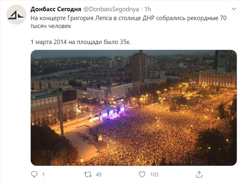 Григорій Лепс виступив в окупованому Донецьку. скріншот