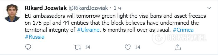 9 вересня ЄС продовжить санкції проти Росії
