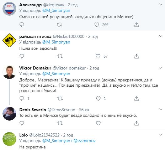 """В сети Симоньян посоветовали позавтракать """"на Окрестино"""" в Минске"""