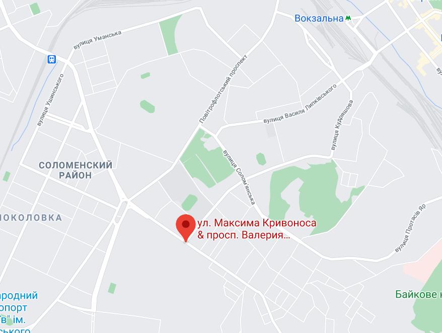 Перехрестя Лобановського і Кривоноса.