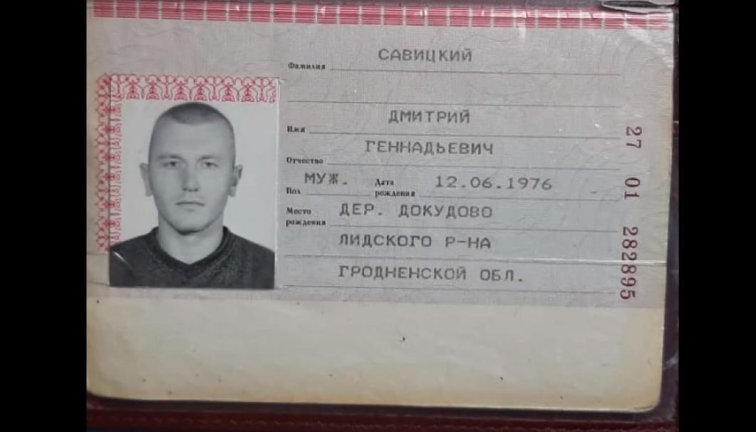 """Террорист """"Сова"""" причастен к гибели 49 украинских воинов."""