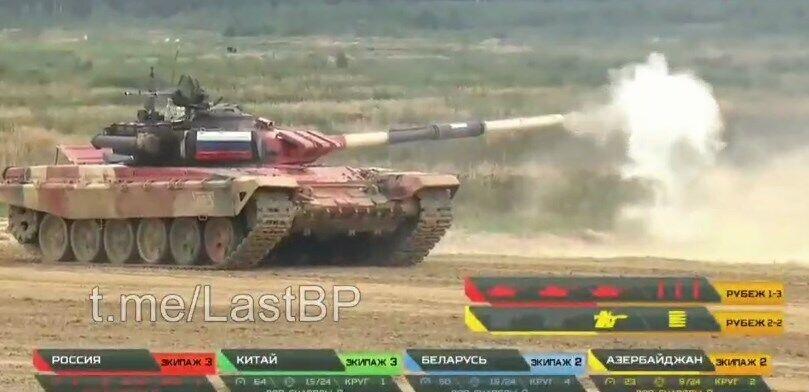 Российские танкисты трижды промахнулись.