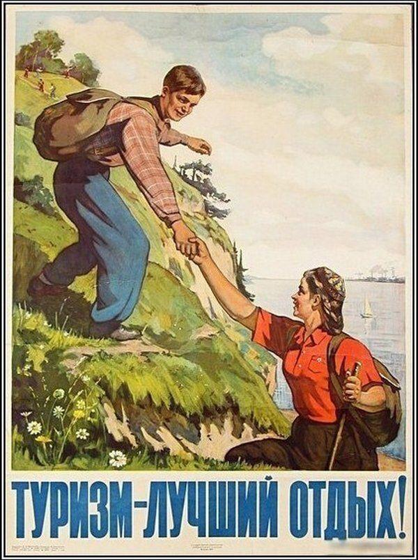 Реклама на спичках.