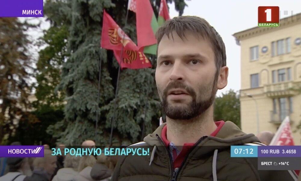 """""""Неравнодушный белорус"""" оказался гражданином РФ."""
