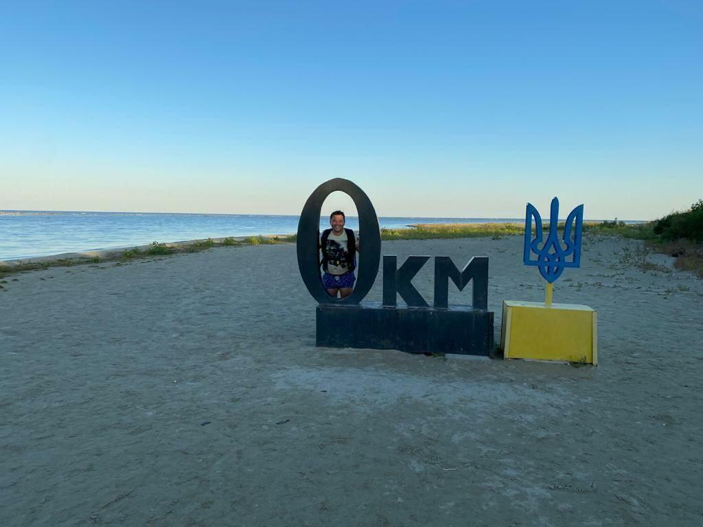 Богдан заявил, что пересек украинско-румынскую границу.